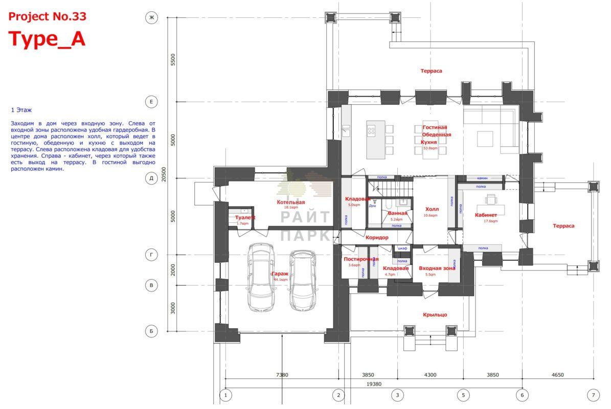Планировки домов в Райт Парке